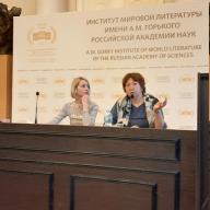О.А. Богданова и Л.К. Ражина
