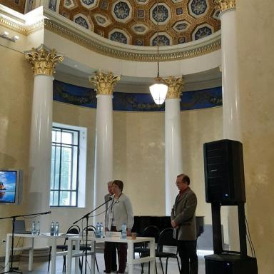 Открытие работы конференции в Колоннаде