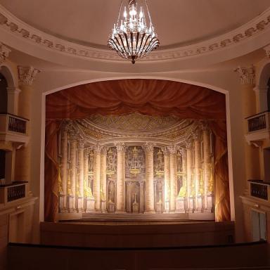 Усадебный театр Гонзаги