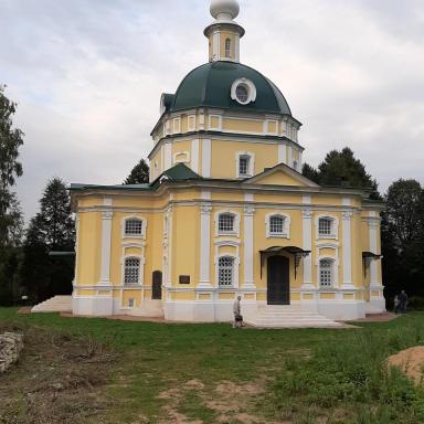 Храм в усадьбе Тараканово, где в 1903 г. венчались А.А. Блок и Л.Д. Менделеева