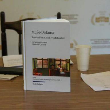 Презентация книги Э. Шоре (Германия)