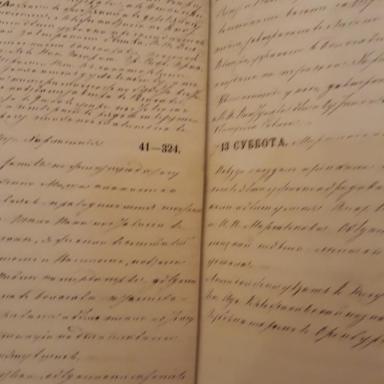 Редкое издание, хранящееся в усадьбе Лопасня-Зачатьевское (разворот)