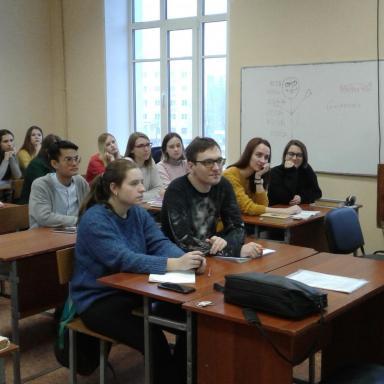 Перед студентами ПсковГУ - лекция об усадебной культуре