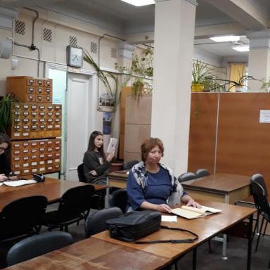 В библиотеке ПсковГУ