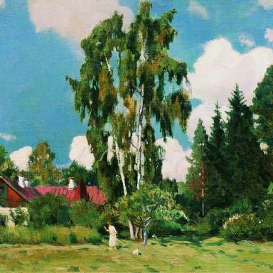 Акимова М.С. «Домик с красной крышей»: штрихи к картине А.А. Рылова
